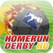 Major League Kickball Home Run Derby HD